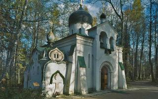 Васнецов виктор. церковь спаса нерукотворного