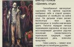 Описание картины виктора попкова «шинель отца»