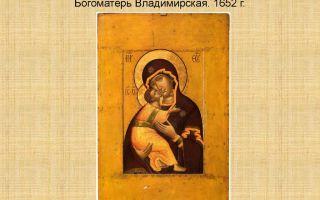 Описание картины симона ушакова «богоматерь владимирская»