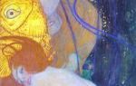Описание картины густава климта «золотая рыбка»