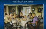 Описание картины николая богданова-бельского «новые хозяева»