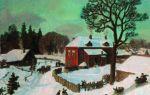 Описание картины николая крымова «розовая зима»