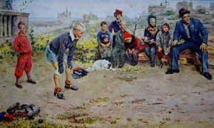 Описание картины сергея григорьева «вратарь»