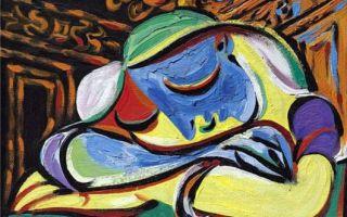Описание картины пабло пикассо «спящая девушка»