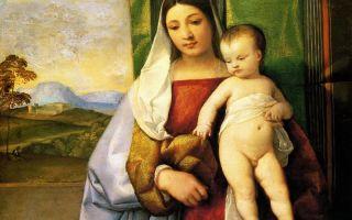 Описание картины тициана вечеллио «цыганская мадонна»