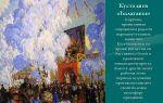 Описание картины владимира маковского «русская красавица»