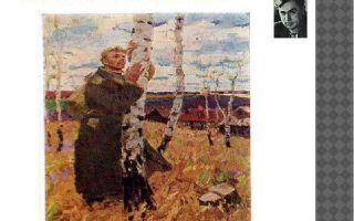 Описание картины ивана крамского «портрет ивана айвазовского»