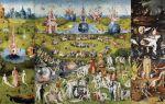Описание картины иеронима босха «сад земных наслаждений»