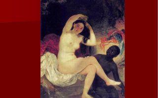 Описание картины александра иванова «вирсавия»