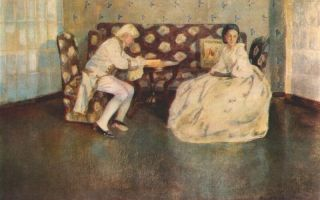 Описание картины виктора борисова-мусатова «без слов»