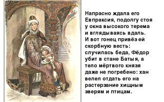 Описание картины федора васильева «евпраксия»