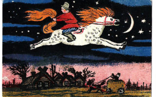 Описание иллюстрации к сказке «конек-горбунок» работы юрия васнецова