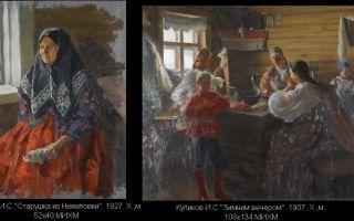 Описание картины ивана куликова «старик за чтением» (портрет старообрядца)
