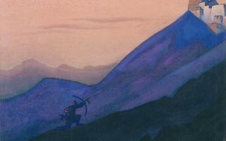 Описание картины николая рериха «вестник»