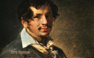 Описание картины василия тропинина «портрет булахова»