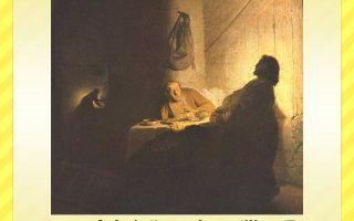 Описание картины рембрандта «христос в эммаусе»