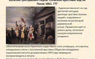 Описание картины виктора васнецова «автопортрет»