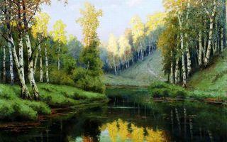 Описание картины ефима волкова «лесное озеро»