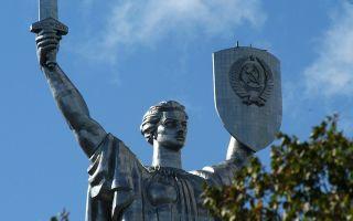 Описание памятника «родина мать» в киеве