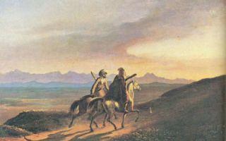 Описание картины михаила лермонтова «воспоминания о кавказе»