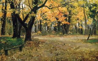 Описание картины ильи остроухова «в абрамцевском парке»