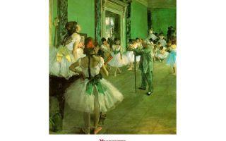 Описание картины эдгара дега «урок танца»