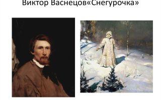 Описание картины виктора васнецова «весна-красна»