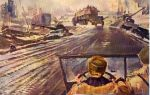 Описание картины юрия пименова «фронтовая дорога»