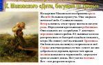 Описание картины константина маковского «дети, бегущие от грозы»