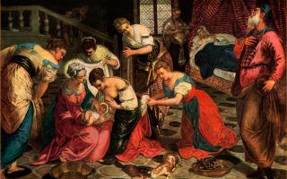 Описание картины якопо тинторетто «рождение иоанна крестителя»