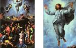 Описание картины рафаэля санти «преображение господне»