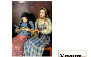 Описание картины николая богданова-бельского «ученицы»
