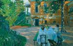 Описание картины сергея виноградова «летом»