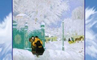 Описание картины бориса кустодиева «зимний пейзаж»