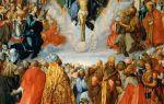 Описание картины альбрехта дюрера «поклонение святой троице» (1511г.)