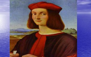 Описание картины рафаэля санти «портрет молодого человека»
