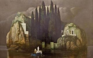 Описание картины ильи репина «на дерновой скамье»