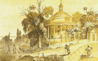 Описание картины тараса григорьевича шевченко «аскольдова могила»
