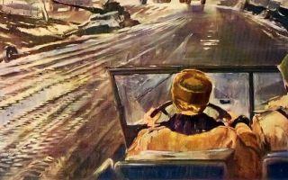 Описание картины юрия пименова «дороги»