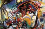 Описание картины василия кандинского «москва. красная площадь»