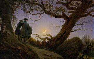 Описание картины каспара давида фридриха «двое, созерцающие луну»