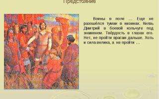 Описание картины юрия ракши «продолжение»