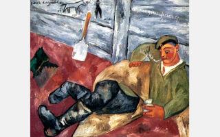 Описание картины михаила ларионова «отдыхающий солдат»