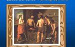 Описание картины диего веласкеса «кузница вулкана»