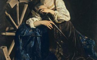 Описание картины федора антоновича бруни «вакханка, поящая амура»