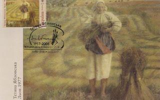 Описание картины татьяны яблонской «лен»