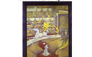 Описание картины жоржа сёра «цирк»