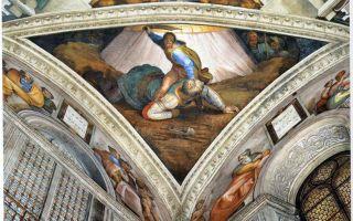 Описание композиции микеланджело «давид и голиаф»