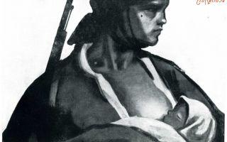 Описание картины бориса пророкова «мать»