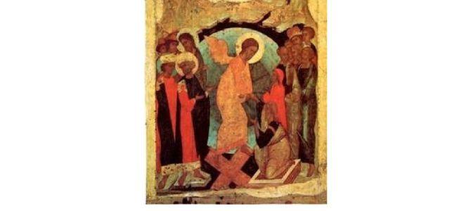 Описание иконы андрея рублева «сошествие во ад»
